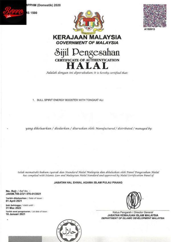 Bull Spirit Halal