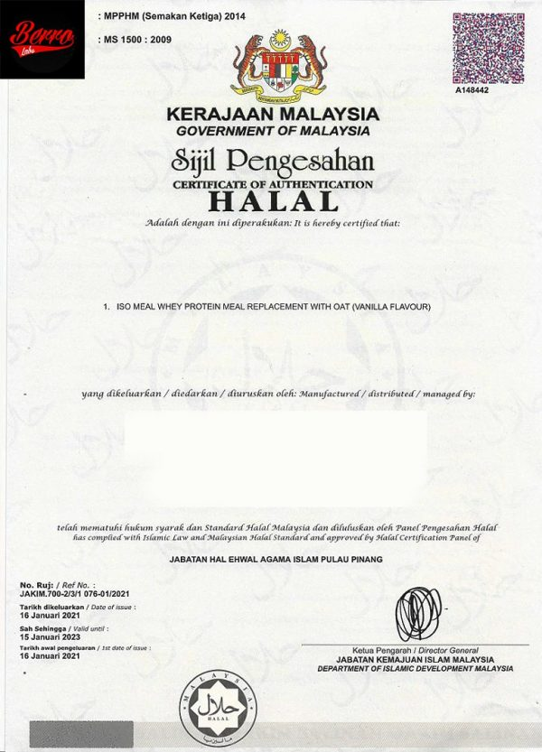 Iso Vanilla Halal